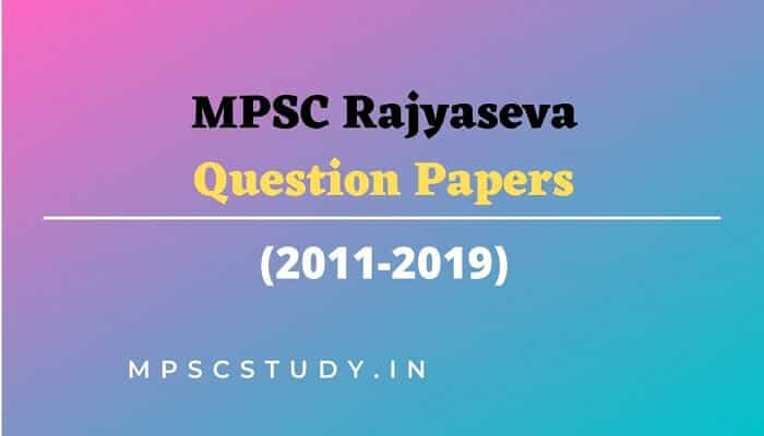 MPSC Rajyaseva Previous Year Question Paper PDF