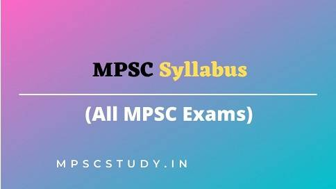 MPSC Syllabus 2021 in Marathi and English PDF
