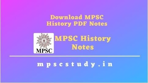 Download MPSC History PDF Notes