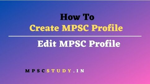 How To create MPSC Profile And Edit MPSC Profile