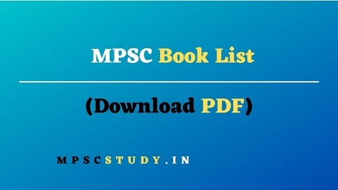 MPSC book list in marathi