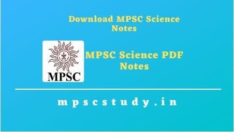 MPSC Science Notes Free Download In PDF