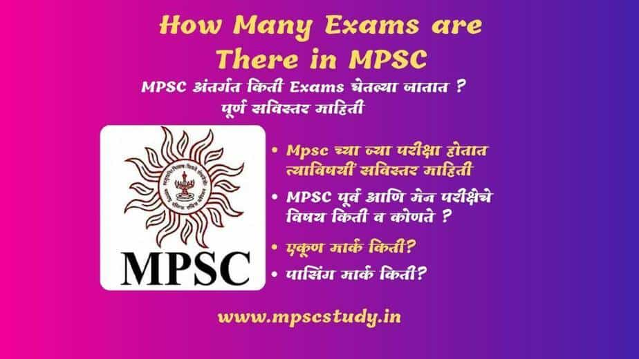 How Many Exams are There in MPSC